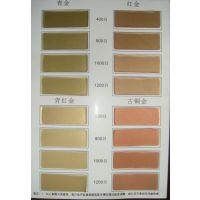 江西铜金粉色卡和铜金粉生产厂家