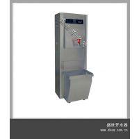 供应单位用智能型电开水器