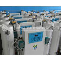 HC908-200【安全】二氧化氯发生器【绿色能源】