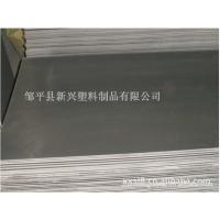 供应河北唐山廊坊三河pvc砖机托板 砌块机托板 生产厂家