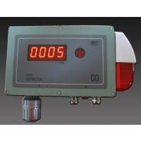 固定式一氧化碳检测报警仪TC-9603