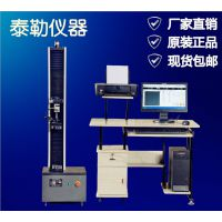 泰勒 电线电缆拉力试验机WDW-5单臂微机控制拉力试验机 厂家直销