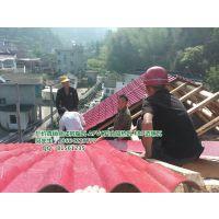 贵州贵阳居民住宅屋面防腐装饰塑料树脂瓦厂家直供