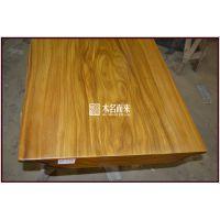 柚木实木大板餐桌