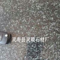 毛板森林绿花岗岩生产厂家 河北森林绿石材 荒料供应|灵寿县灵硕石材厂