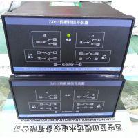 弯曲连杆信号装置ZJX-3剪断销信号装置2组接点输出