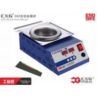 供应创新高CXG302无铅锡炉,熔锡炉,钛锡炉