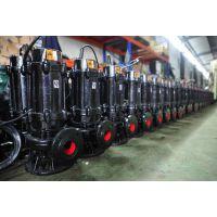 5.5KW无堵塞排污泵100-110-10电动厂家直销