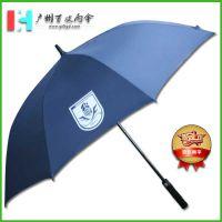 【雨伞厂家】广州财经进修学院雨伞_金融广告伞_太阳伞厂家
