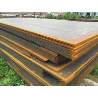 批发供应 武汉钢材 Q235B 鄂钢 汉冶 普板 中厚板