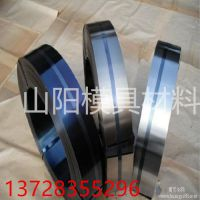 弹簧钢东莞山阳材料,现货销售,规格可定制|sk5弹簧钢