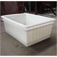 硝酸罐加药箱塑料容器厂家供货