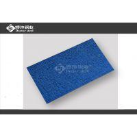 宝石蓝不锈钢花纹板【麻布纹】 304钢板拉丝蚀刻图片
