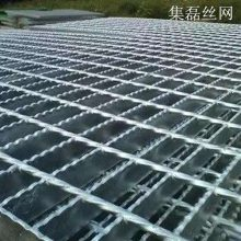 齿形钢格板玉溪齿形钢格板集磊钢格板厂钢格板厂家13833832055