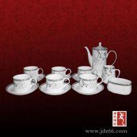 景德镇咖啡具厂家 陶瓷咖啡具价格 唐龙陶瓷