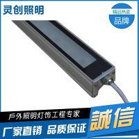 新款LED线条灯生产厂家以专业品质赢得市场价格公道的厂家-推荐灵创照明