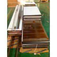玫瑰金不锈钢板剪板,开槽,折边深加工杭州厂家