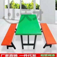 饭桌彩色吃饭桌子株洲分体好打扫的食堂餐桌椅组合 饭堂餐椅 蓝山