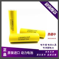 飞机航模电池LG ICR18650 HE4 2500mAh 3.6V 20-30A放电
