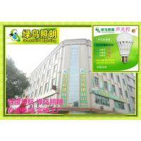 绿鸟照明直销上海江苏声光控3W5W7W球泡,智能LED灯泡,高品质过道灯楼梯灯
