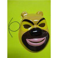 供应熊二面具 儿童面具 万圣节面具 小孩子面具