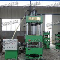 专业直销 新品250吨四柱油压机 SMC材料成型油压机 滕锻直销