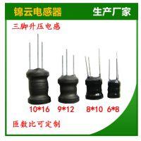 生产厂家供应报警器三脚电感 升压三脚电感