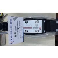 PFF-31028/1DT20WG型号ATOS叶片泵液压泵特价