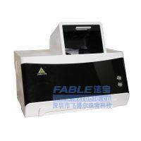 FABLE法宝 珠宝检测仪器 紫外可见光纤光谱仪 自主研发生产商