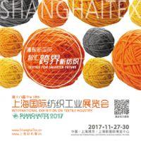 2017第十八届上海国际纺织工业展览会(上海纺机展)