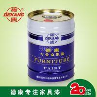 供应德康家具漆招代理商、PU通用稀释剂(环保、净味、达国标)