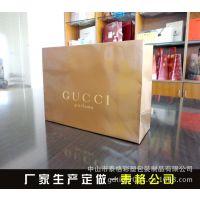 中山厂家加工化妆品手提纸袋,服装纸袋、广告纸袋、购物纸袋