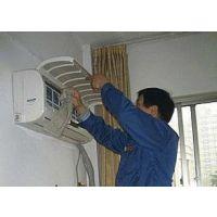 龙岗奥克斯空调安装拆装,龙岗区空调维修技术强25792050