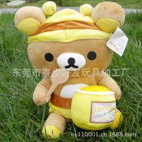 厂家直销定制出口日本轻松熊抱球毛绒公仔 大量批发
