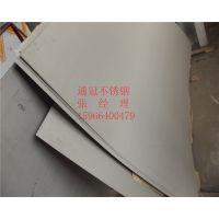 不锈钢薄板 中厚板 热轧拉丝 镜面8K 工业用抗指纹 正材保证