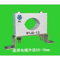 烟台电缆夹经销,电网电缆夹,RYJG-13高层电井电缆夹规格