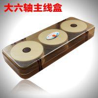 吉庆渔具批发 大六轴主线盒 6轴绕线轴鱼线盒 钓鱼工具盒子渔具盒