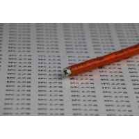 供应聚氨酯拖链电缆_上海SPC拖链电缆厂家直销_国内知名品牌