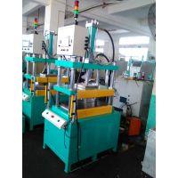 上海油压热压机 热压鼓包机厂家