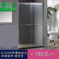 深圳高档304不锈钢淋浴房钢化玻璃隔断 简易浴室移门订做