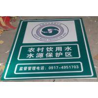 新疆乌鲁木齐反光标牌制作 道路反光标志牌加工