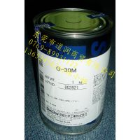 ShinEtsu信越G-633润滑脂