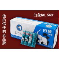 白象电池5号五号AA碳性干电池儿童玩具R6P高性能环保60节1.5V
