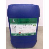 长期供应不锈钢酸洗钝化液