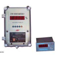 数显酸碱盐浓度计价格 CYN-9300