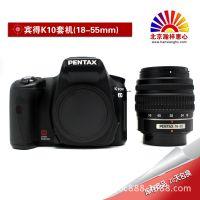 库存 Pentax/宾得 K10D/K-10D套机(含18-55mm 镜头) 二手单反相机