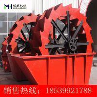 大型轮式 洗砂机 浮选洗沙设备 制沙生产轮式洗砂机 型号齐全