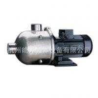 CHL8-50南方不锈钢离心泵、循环泵、增压泵、生活水泵、加压泵