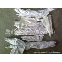 厂家大量批发擦机布、纯棉碎布、抹机布、碎布、布头--白中
