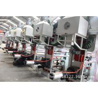厂家批发SCM-YAB600-1200型高速电脑凹版印刷机  质量保证